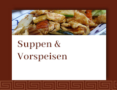 tl_files/images/content/speisekarte/supper-vorspeisen.jpg
